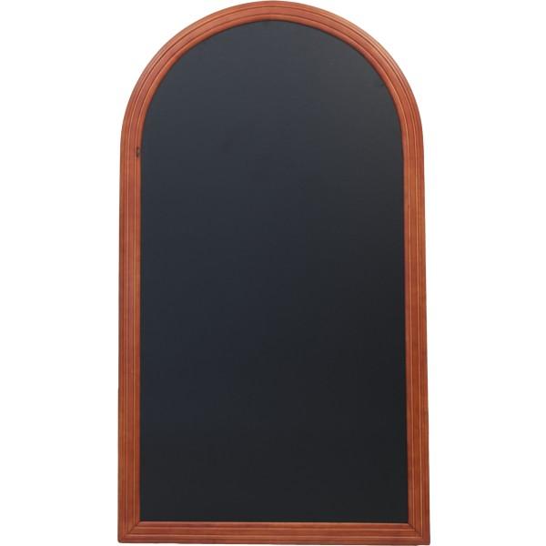 Rondo mahogany wall slate