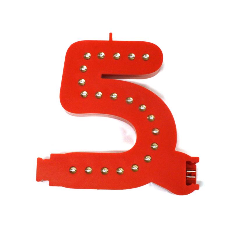 Chiffre 5 Smart LED