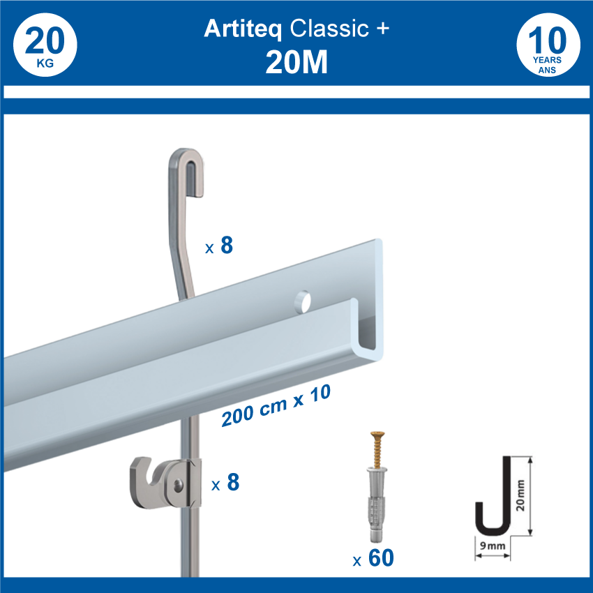 Pack cimaises Gallery + 20 metres