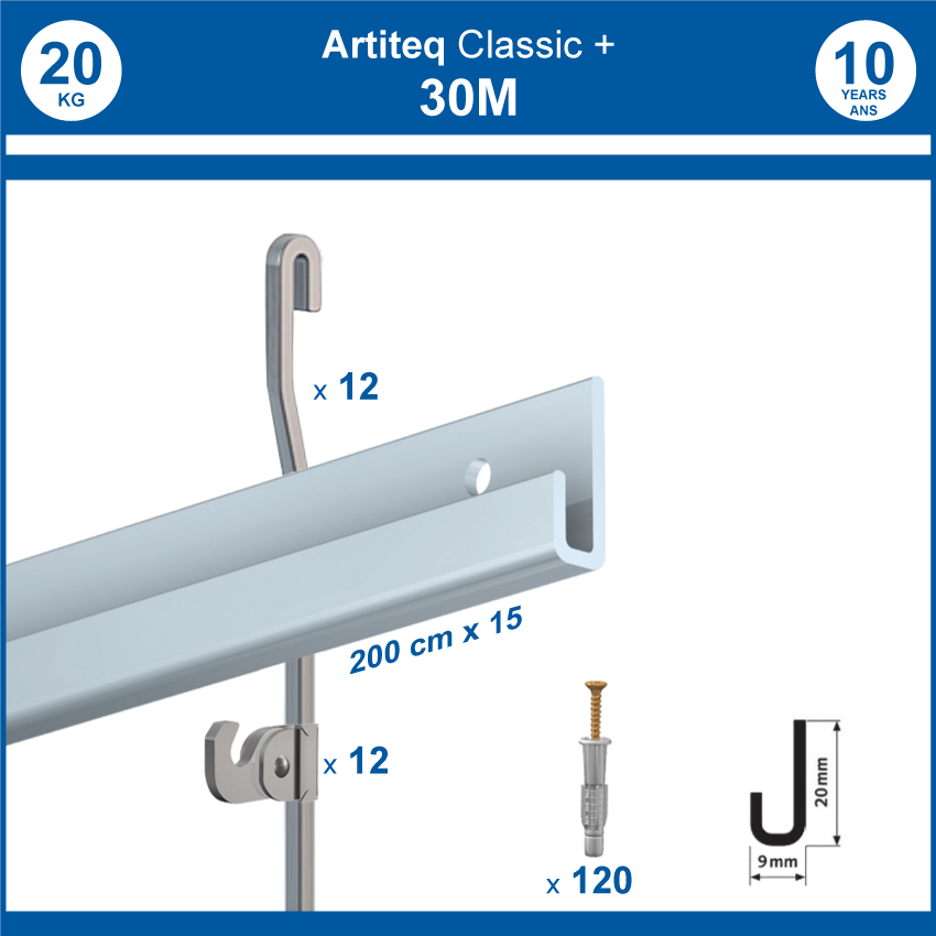 Pack cimaises Gallery + 30 metres