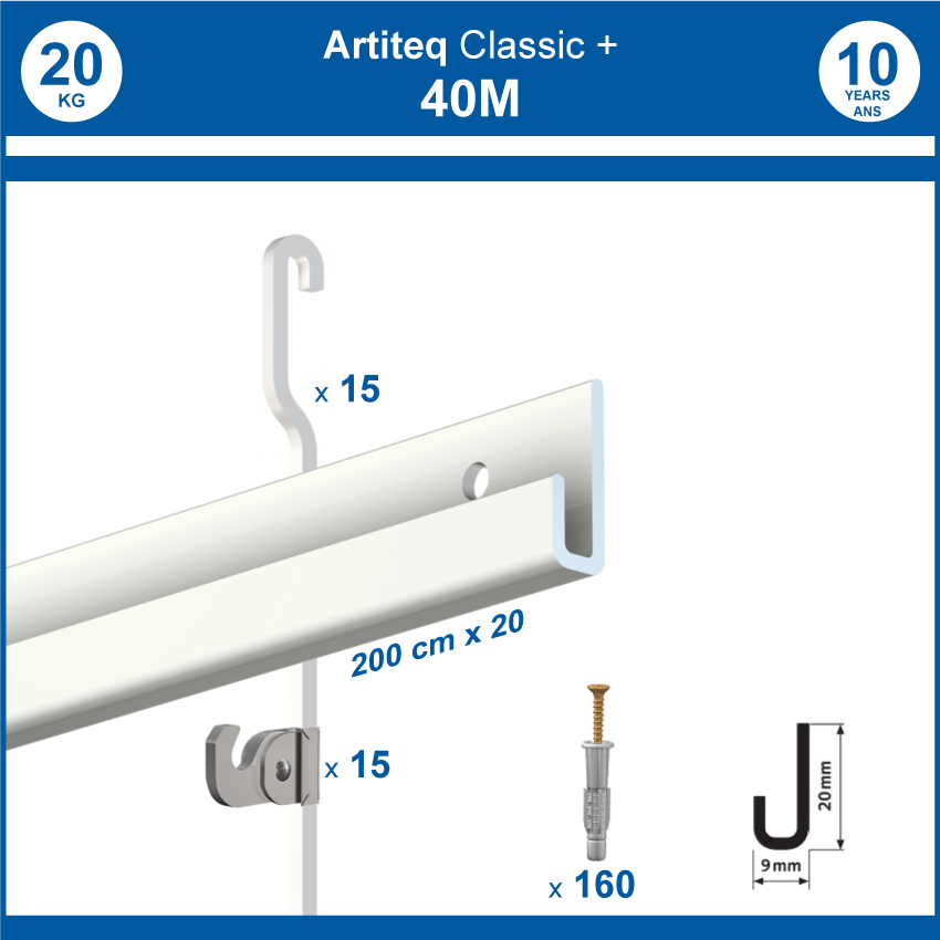 Pack cimaises Gallery + 40 metres