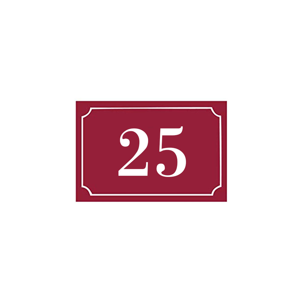 Numéro de maison / rue gravé et personnalisé couleur bordeaux chiffres blancs - Signalétique extérieure