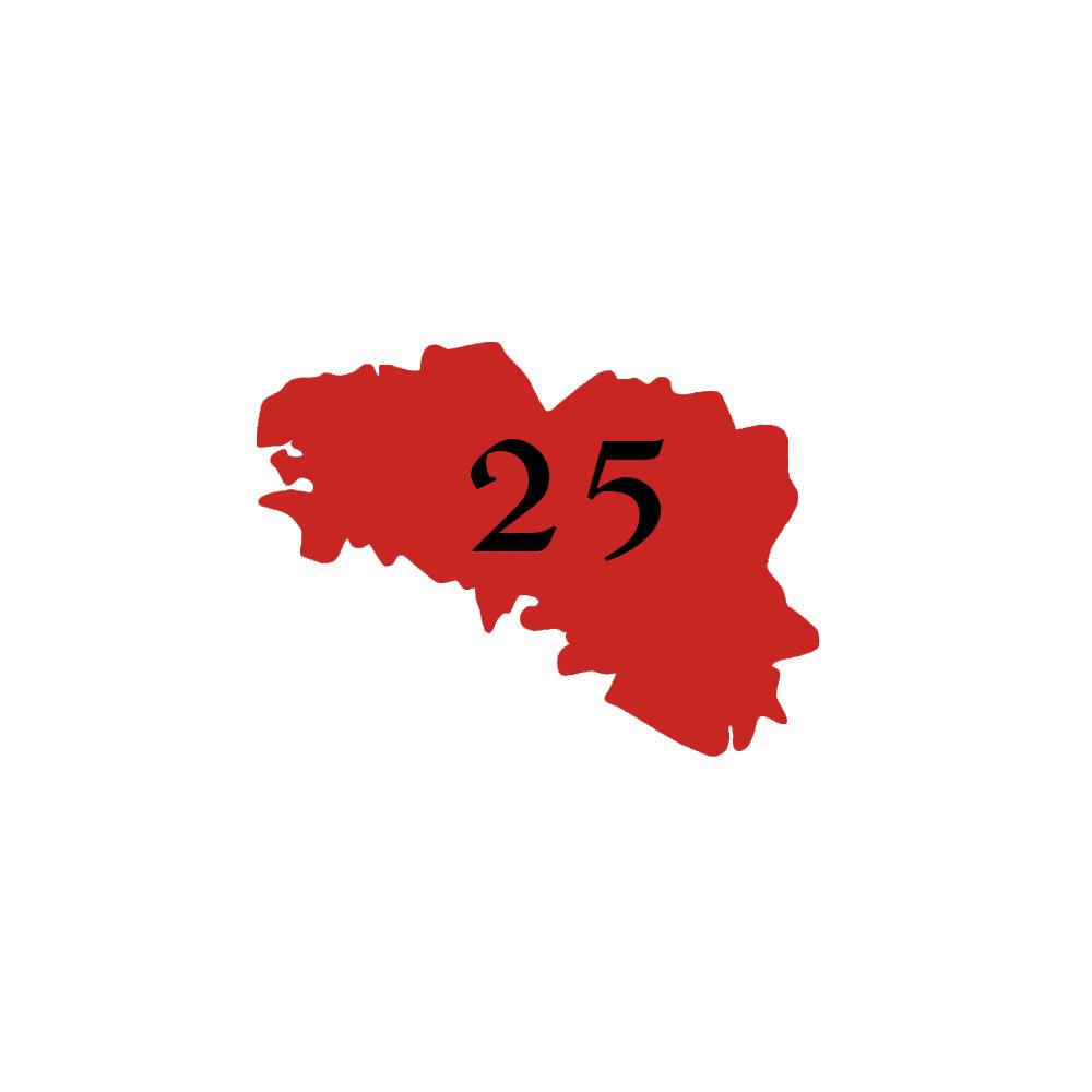 Numéro fantaisie personnalisable pour boite aux lettres couleur rouge chiffres noirs - Modèle région Bretagne