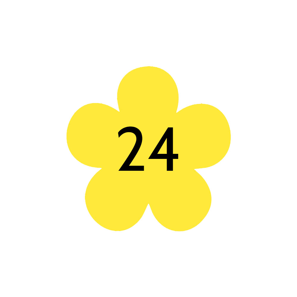 Numéro fantaisie personnalisable pour boite aux lettres couleur jaune chiffres noirs - Modèle Fleur
