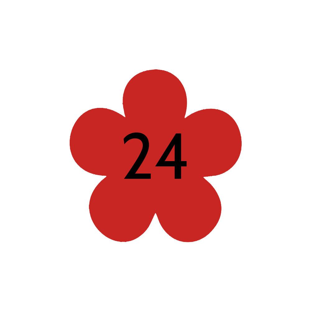 Numéro fantaisie personnalisable pour boite aux lettres couleur rouge chiffres noirs - Modèle Fleur