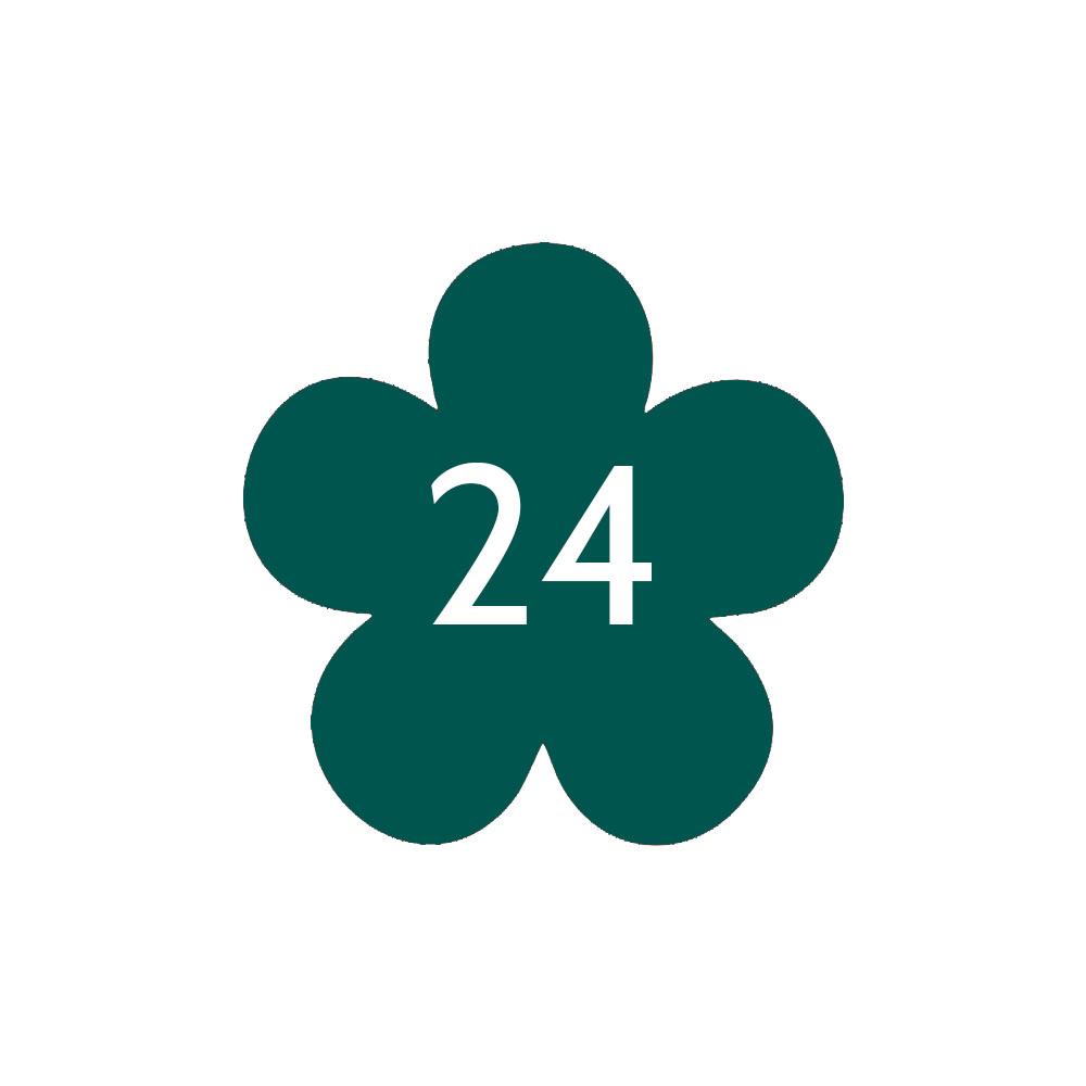 Numéro fantaisie personnalisable pour boite aux lettres couleur vert foncé chiffres blancs - Modèle Fleur