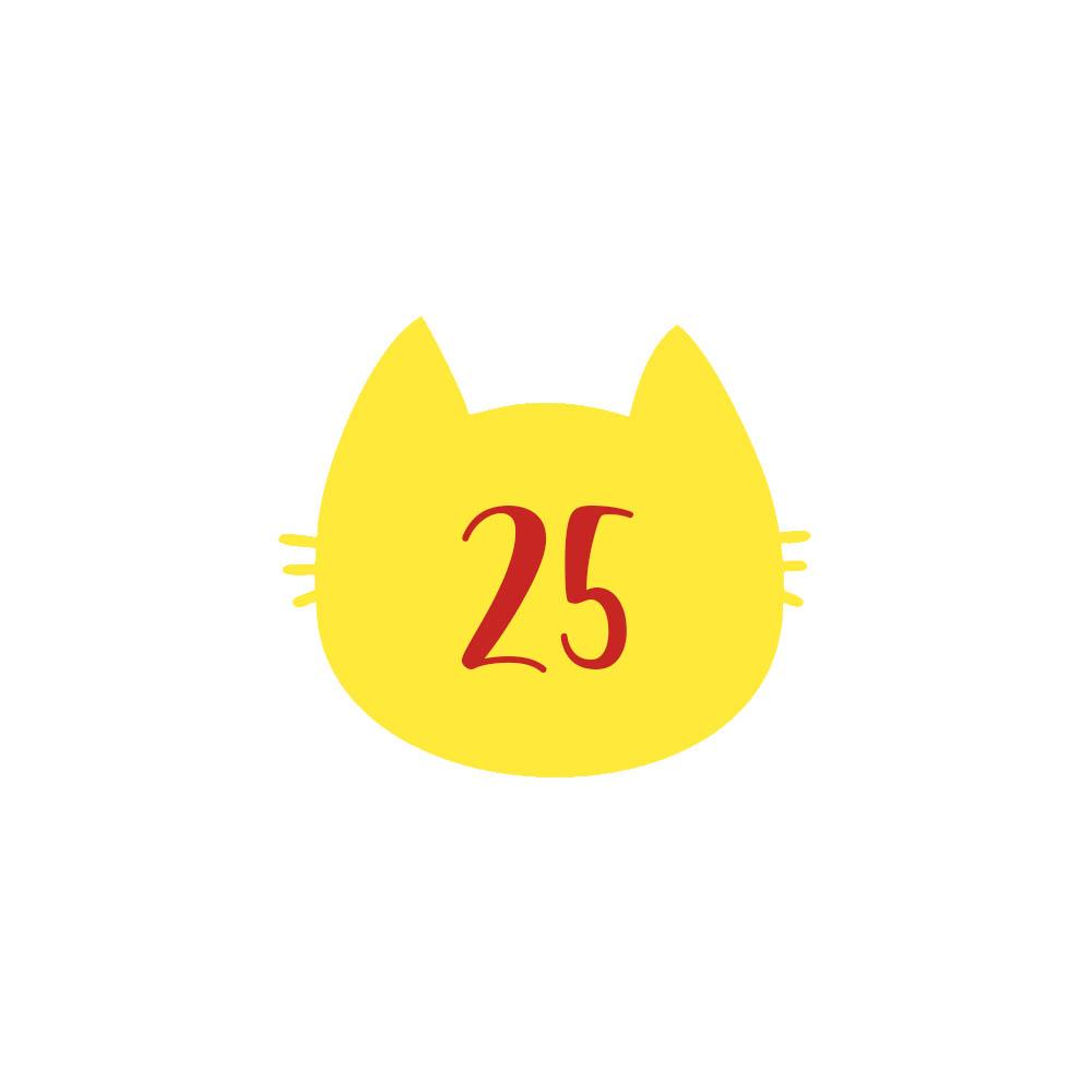 Numéro fantaisie personnalisable pour boite aux lettres couleur jaune chiffres rouges - Modèle Chat