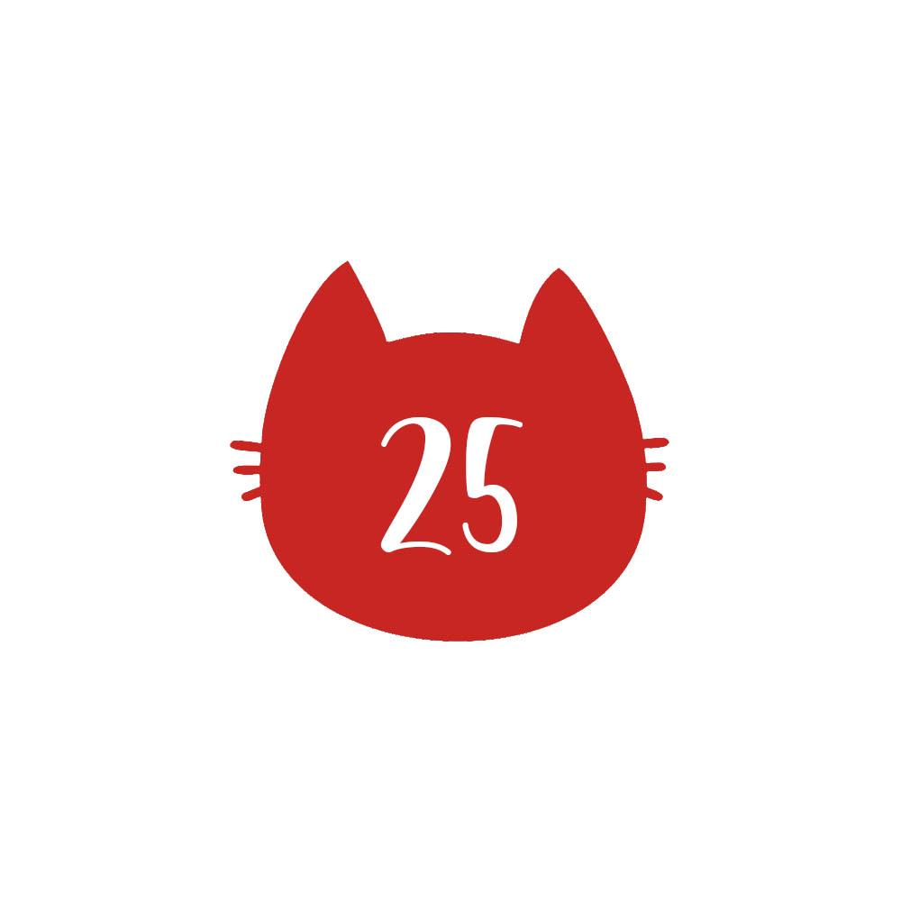 Numéro fantaisie personnalisable pour boite aux lettres couleur rouge chiffres blancs - Modèle Chat