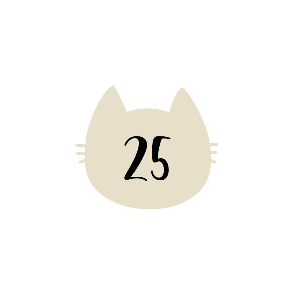 Numéro fantaisie personnalisable pour boite aux lettres couleur beige chiffres noirs - Modèle Chat