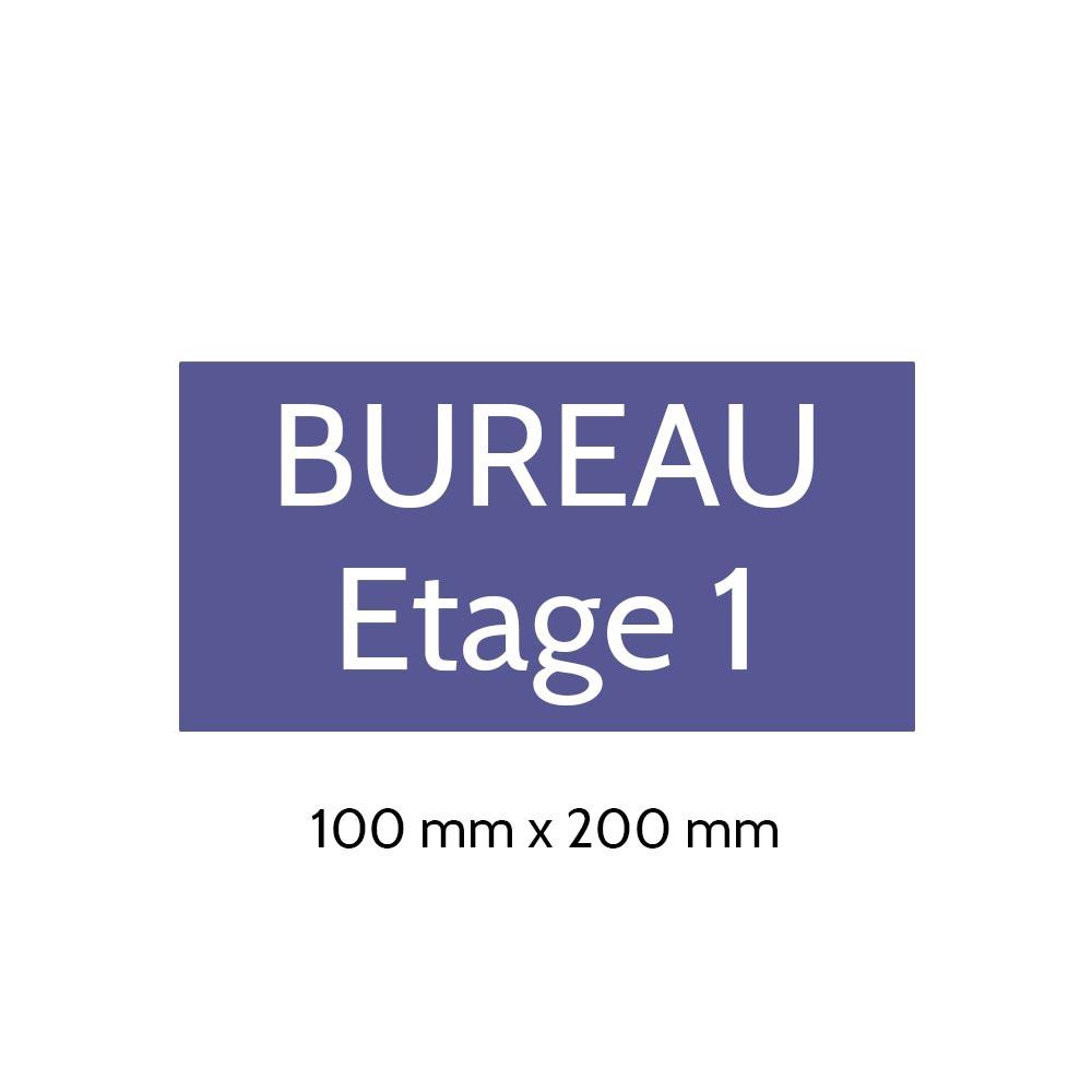 Plaque de porte gravée sur 1 à 2 lignes couleur violette lettres blanches - Format rectangle 100 x 200 mm