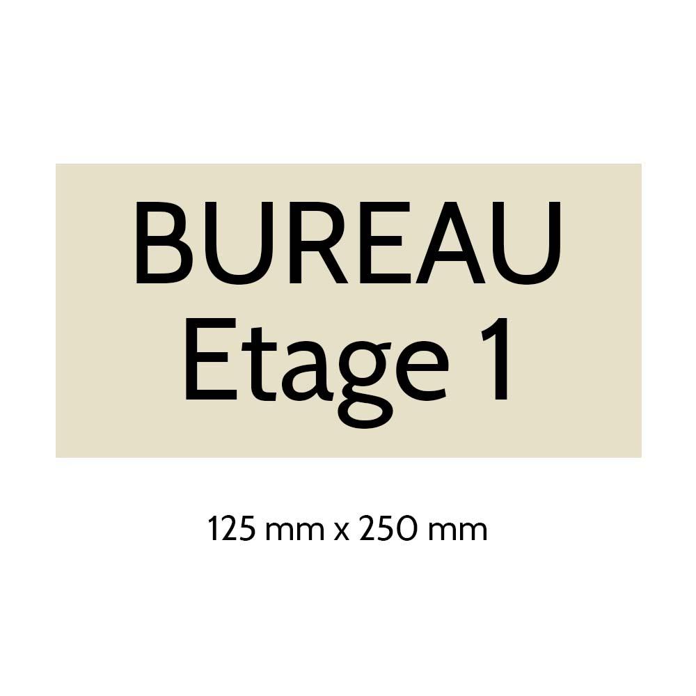 Plaque de porte gravée sur 1 à 2 lignes couleur beige lettres noires - Format rectangle 125 x 250 mm