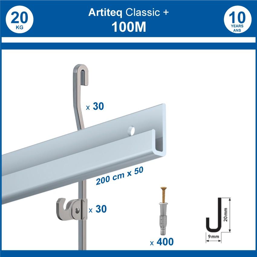 Pack 100 mètres cimaises Classic + Gallery couleur Aluminium - Solution d'accrochage pour décoration murale lourde