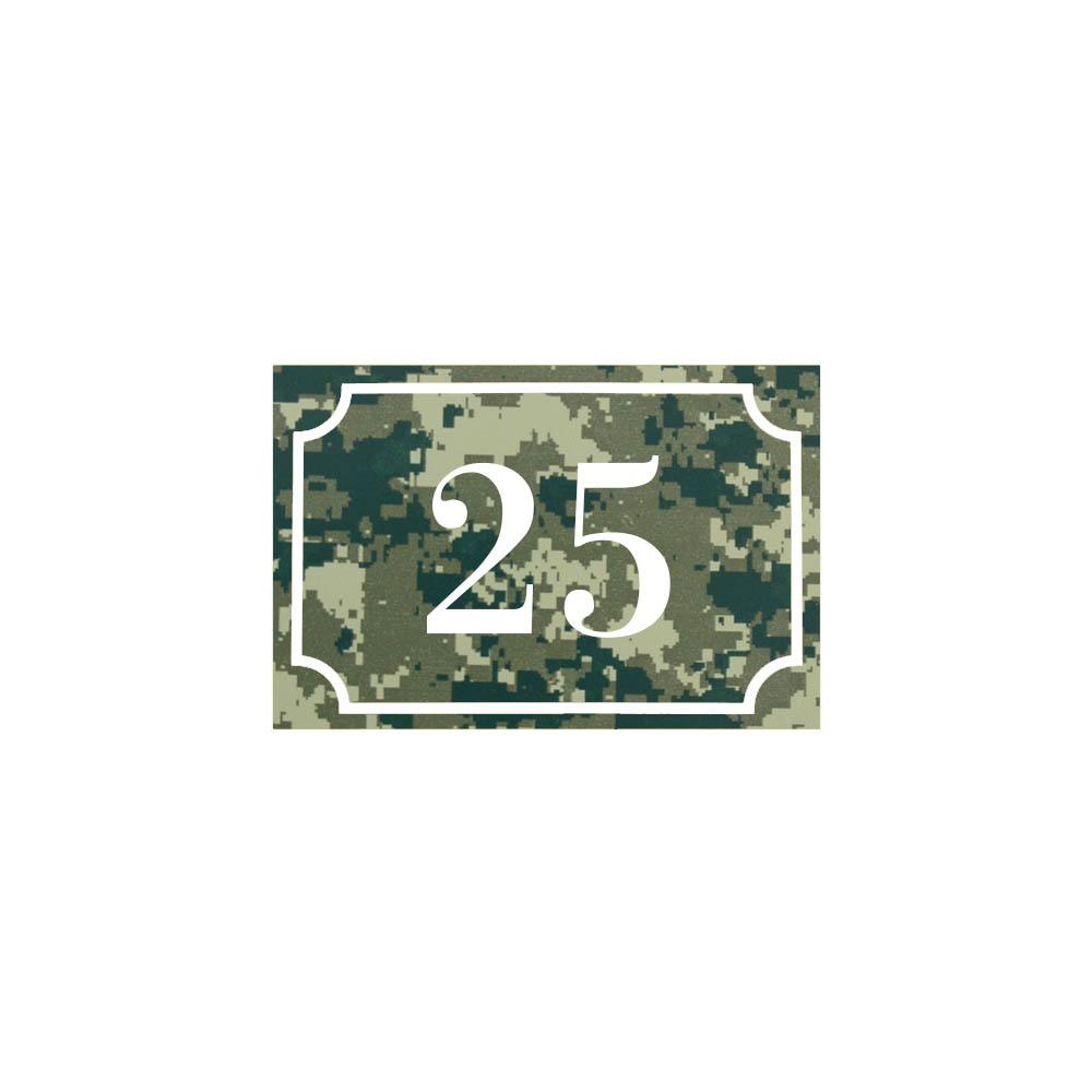 Numéro de maison / rue gravé et personnalisé couleur Camo Vert chiffres blancs - Signalétique extérieure