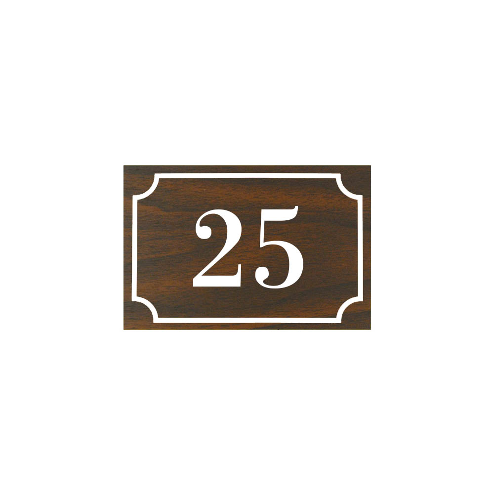 Numéro de maison / rue gravé et personnalisé couleur effet bois foncé chiffres blancs - Signalétique extérieure