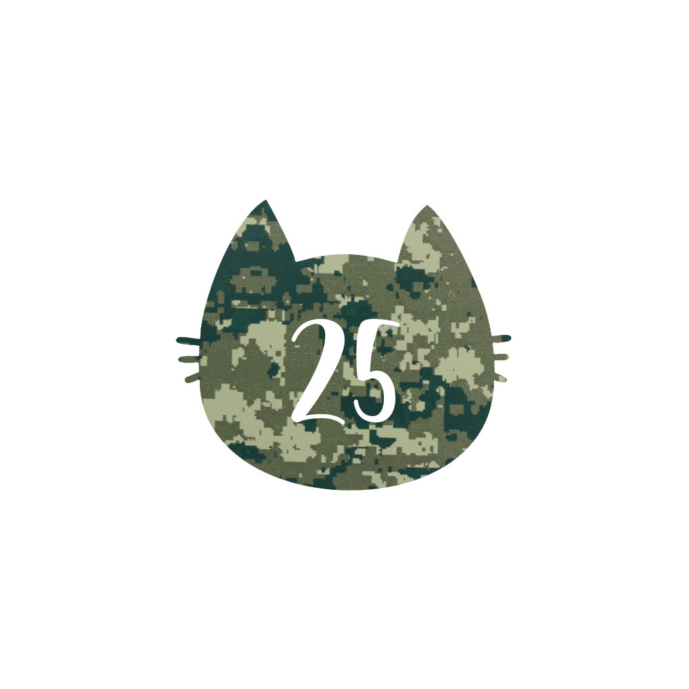 Numéro fantaisie personnalisable pour boite aux lettres couleur Camo Vert chiffres blancs - Modèle Chat