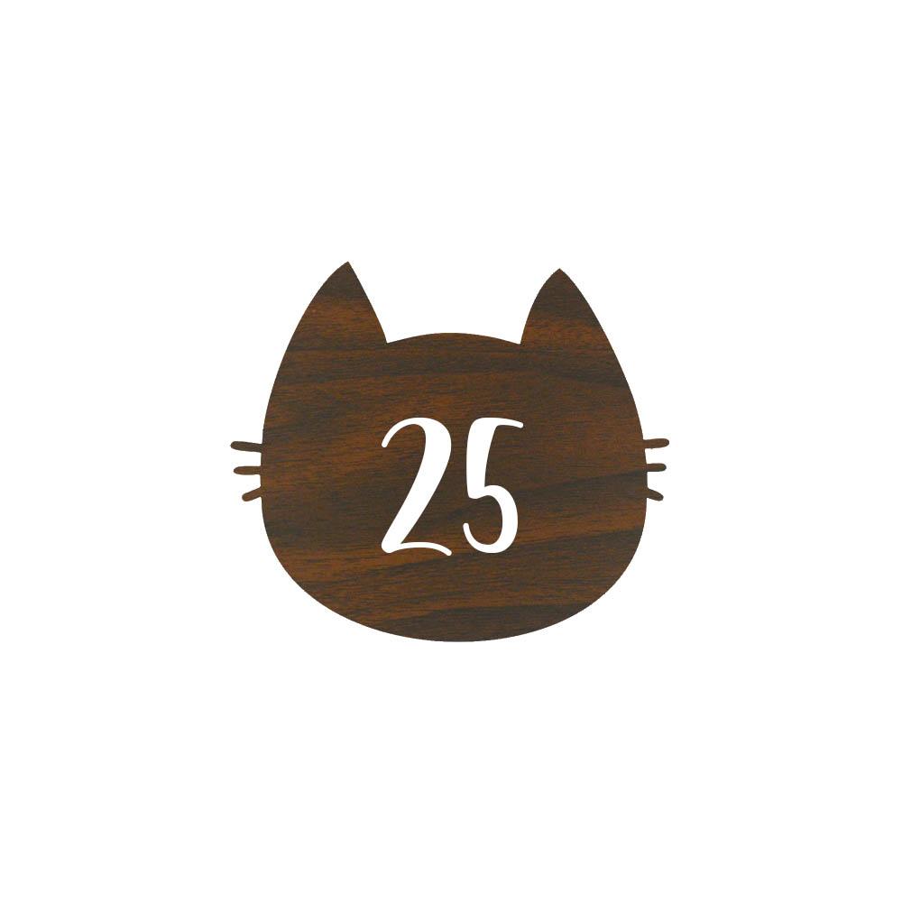 Numéro fantaisie personnalisable pour boite aux lettres couleur effet bois foncé chiffres blancs - Modèle Chat