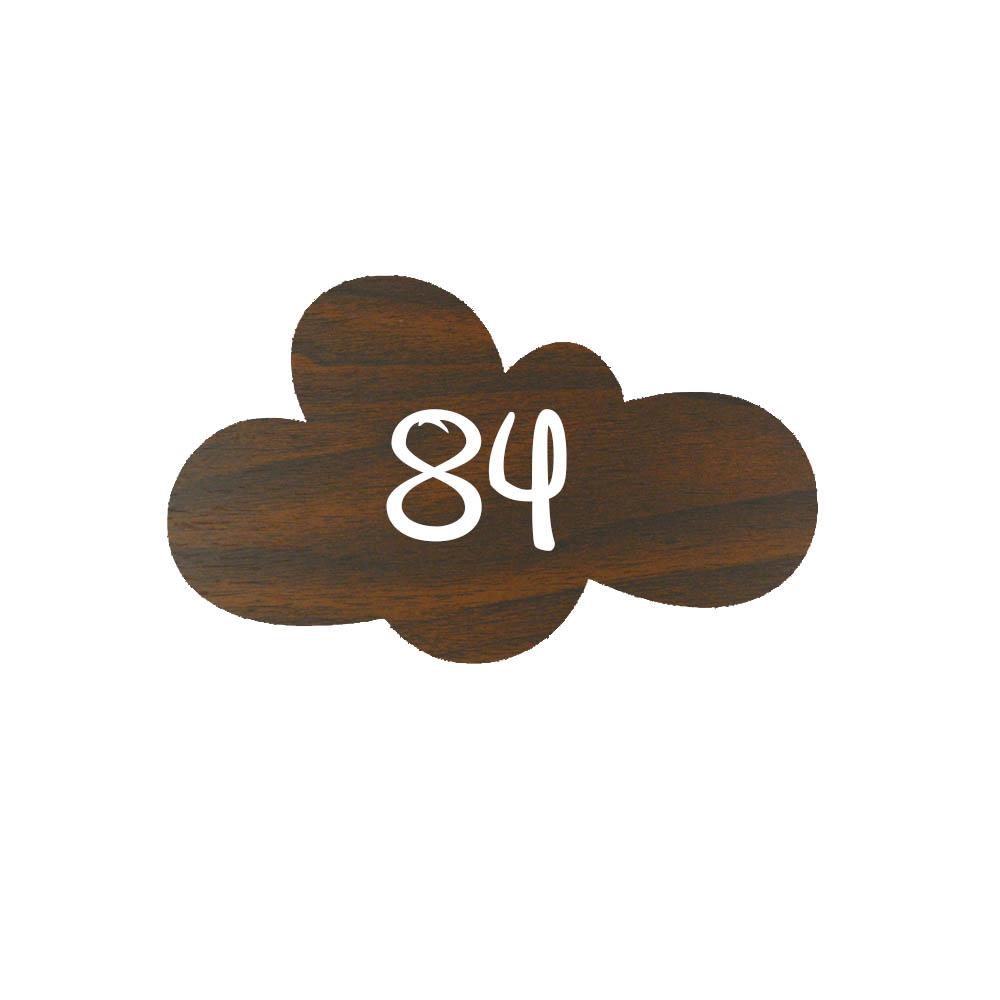 Numéro fantaisie personnalisable pour boite aux lettres couleur effet bois foncé chiffres blancs - Modèle Nuage